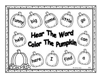 Picking Words In The Pumpkin Patch - Pre-Primer Word List
