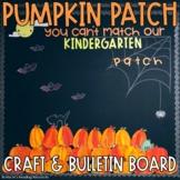 Pumpkin Patch Bulletin Board Set