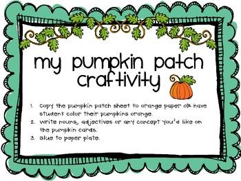 Pumpkin Patch Craftivity Activity