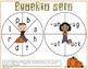 Pumpkin Patch Lit and Math BUNDLE