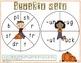 Pumpkin Patch Literacy Games