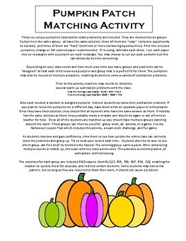 Pumpkin Patch Match-Up with Subtraction (great for forming groups or review)