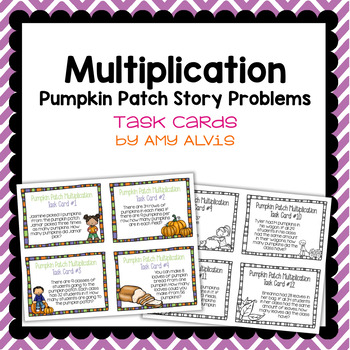 Multiplication Task Cards - Story Problems - Pumpkin Patch