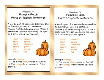 Pumpkin Patch: Parts of Speech, Opinion Writing, Life Cycle