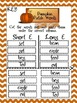 Pumpkin Patch Words Worksheet