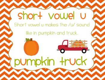 Pumpkin Patch {short vowel u} Word Work
