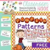 FREEBIE Pumpkin Pattern Task Cards - Numerical, Geometric, and Color Patterns