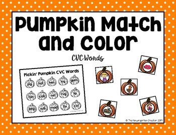 Pumpkin Match and Color - CVC Words