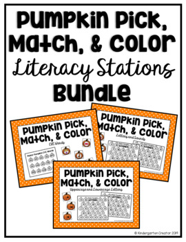 Pumpkin Pick, Match, and Color Literacy Center Bundle
