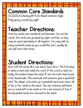 Pumpkin Pickin' Sight Words! First Grade List