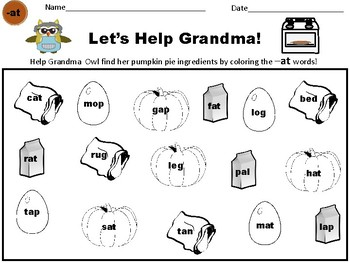 Pumpkin Pie Word Family/Rhyming Puzzles and Worksheets FREEBIE