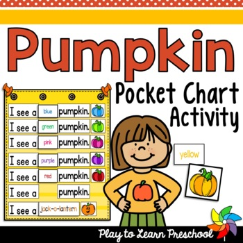 Pumpkin Color Sight Words