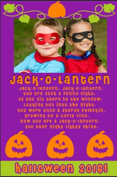 Pumpkin Poem Picture Frame for October - for classroom use!