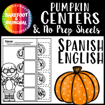 Pumpkin PreK and K Pack!
