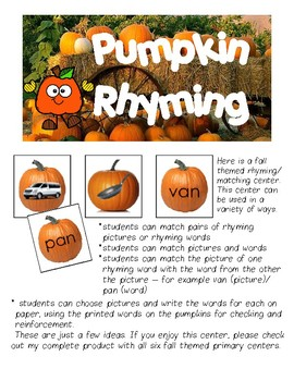 Pumpkin Rhyming Match -- Limited Time FREEBIE!