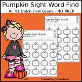 Pumpkin Sight Word Find: First Grade