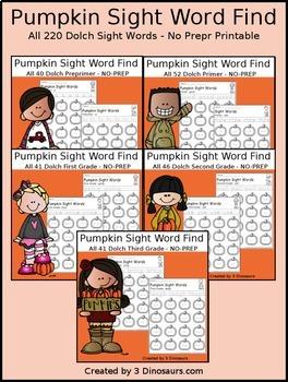 Pumpkin Sight Word Find (The Bundle)