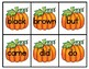 Pumpkin Sight Word Match: Dolch Kindergarten Sight Words