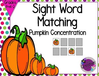 Sight Word Game - Pumpkin Matching