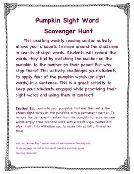 Pumpkin Sight Word Scavenger Hunt