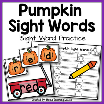 Pumpkin Sight Words - Sight Word Practice