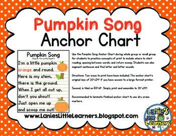 Pumpkin Song Anchor Chart {Printables!}