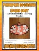 Pumpkin Sound Sorts-A Differentiated Literacy Center