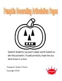 Pumpkin Speech