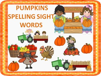 "Pumpkins ""Spelling Sight Words"" (Flash Cards)"