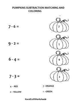 Pumpkin Subtraction Matching and Coloring Worksheet