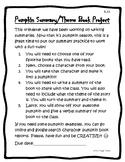 Pumpkin Theme & Summary Book Report