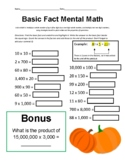 Pumpkin Themed Basic Fact Multiplication