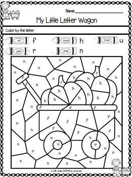 Pumpkin Themed Kindergarten Math and Literacy Worksheets and Activities