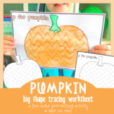 Pumpkin Tracing Page for Prewriting and Handwriting