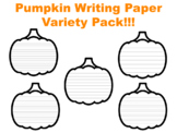 Pumpkin Writing Paper With Lines Pumpkin Paper Fall Pumpkin Template With Lines