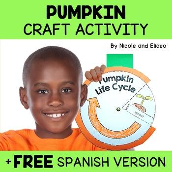 Easy Craft - Pumpkin Life Cycle Activity