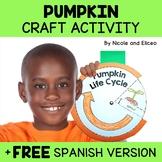 Pumpkin Life Cycle Craft Activity