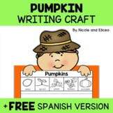 Pumpkin Writing Craft Activity