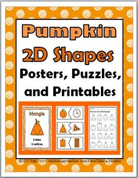 2D Shape Posters, Puzzles & 15 Printables