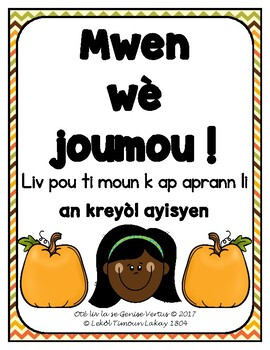 Pumpkins Emergent Reader in Haitian Creole: I See Pumpkins! (Haiti)
