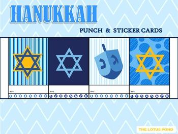 Punch Cards : Hanukkah