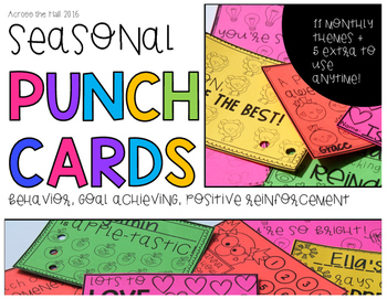 Back to School Punch Cards | Reward Cards