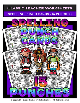 Punch Cards - Spelling Punch Cards (Year-Round) - 15 Punches