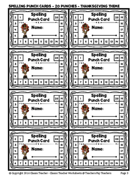 Punch Cards - Spelling Punch Cards (Year-Round) - 20 Punches