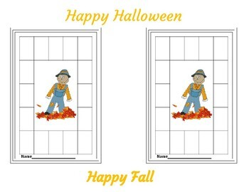 Punch Cards for FALL