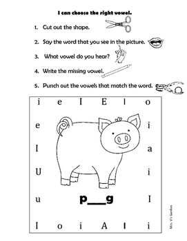Punch Cards with Short Vowel Sound Practice (No Prep)