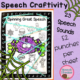 Punch N' Lace Speech Therapy Craft {lacing fine motor punch} Spider Web