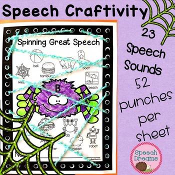 Punch N' Lace Speech Targets {lacing fine motor punch fun}