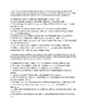 Puncuation and Capitalization Test