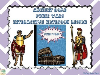 Punic Wars Puzzle- Ancient Rome - Interactive Notebook Activity